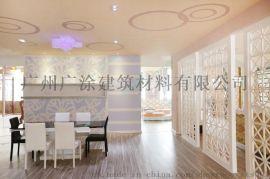 廣州中塗仕水性硅藻泥多少錢一方;教你清潔硅藻泥牆面,簡單實用!