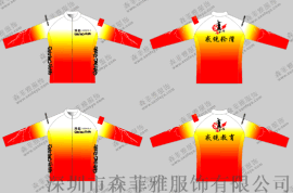 源头直供长袖骑行服 轮滑单车骑行运动服 个性定制排汗服