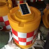 太阳能防撞桶,自动发光塑料防撞桶