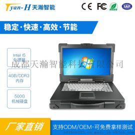 14寸全加固筆記本電腦CE認證三防加固筆記本電腦