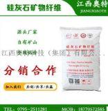 厂家专业供应 用于木塑材料超细粉 800目硅灰石粉 改善拉伸强度