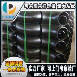碳鋼管件廠家生產加工焊接彎頭 厚壁無縫彎頭 大口徑焊接衝壓彎頭 廠家直供可定做