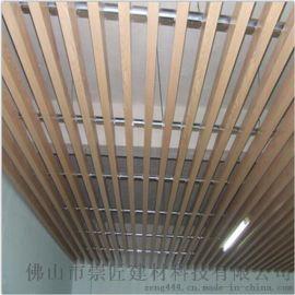 外牆裝飾鋁方通 木紋鋁方通