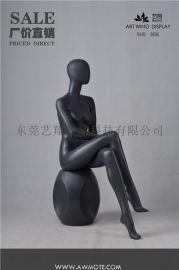全身模特道具,艺翔抽象模特道具直销