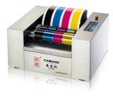 彩邦油墨CB225A印刷适性仪
