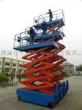 SJYZ型 自行式伸缩台面升降机