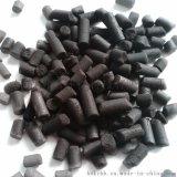 供应内蒙古优质椰壳活性炭