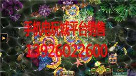 沧州移动电玩城平台 手机电玩城平台 渔乐吧手机棋牌游戏平台 星力百人牛牛游戏 温创电子