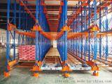 珠海自動庫貨架-珠海市穿梭車貨架-鬥門穿梭式貨架