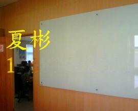 北京玻璃白板北京磁性玻璃白板北京超白磁性玻璃白板厂家