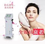 D-Life 逆光使者 面部美容仪器 面部射频仪 软激光美白嫩肤仪 袪皱抗衰