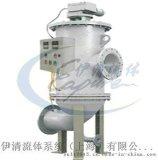 EFS-D型自动反冲洗过滤器/系统