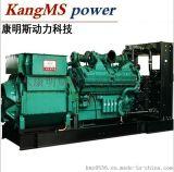 發電機組 康明斯發電機組  600KW-1000KW康明斯發電機組