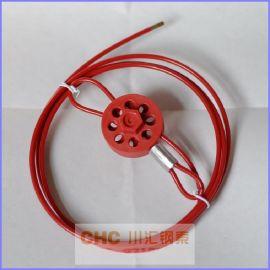 轮式工业钢缆绳锁,工业阀门隔离锁