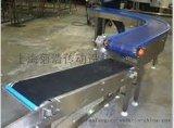 墨绿色DK820链板和7300D2K018塑料链板图片,价格