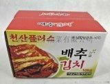 青島批發好口碑好的韓式泡菜