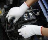 品牌批发浸胶手套蓝色防滑超强耐磨耐油劳保工作手套尼龙丁腈手套