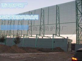 雨浓防尘网现货 现货防风抑尘网 4米6米