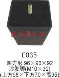 福州创意C035四方形沙发脚 有现货发货快