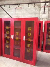 不鏽鋼消防櫃消防箱消防工具櫃廠家