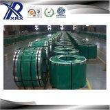 不鏽鋼(SUS301-CSP;SUS304-CSP)