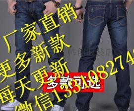 2018潮流男韩版牛仔裤  九分小脚裤