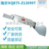 海爾XQB75-Z12699T電路板