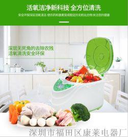 源头厂家延年康果蔬机洗菜机 多功能活氧机 臭氧果蔬解毒机
