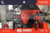 15吨燃气锅炉蒸汽型号-参数-成本计算