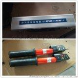上海佳能110KV声光报警交流高压验电器原理