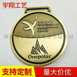 滑翔伞运动 奖牌创意奖牌 马拉松运动会奖牌 企业活动纪念奖章 金属锌合金奖牌