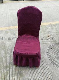 君康传奇JK中式方形圆形餐桌布双层圆桌布镶边定做