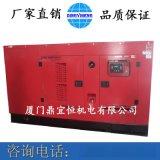 潍坊30kw静音型柴油发电机 低噪音 三相 厂家直销