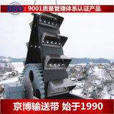 钢丝绳提升带/输送带/ST800,B400