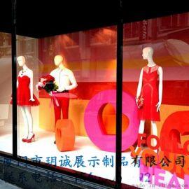服装店情人节爱心橱窗展示道具制作 情人节展示道具可来图定制