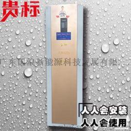 賓館專用空氣能熱水器供熱系統  昆明專用空氣能熱水器價格