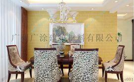 广州中涂仕硅藻泥加盟费用多少:为什么用硅藻泥做电视背景墙