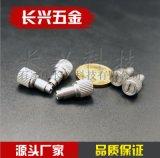 松不脱螺钉螺栓弹簧面板螺钉螺栓 PF09