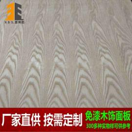 免漆天然水曲柳实木饰面板材,家具板,多层胶合板