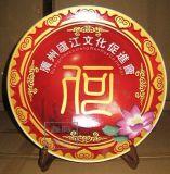 陶瓷纪念盘 庆典瓷盘 手工制作