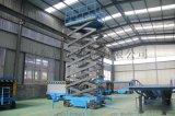启运直销14米移动剪叉式升降平台QYGTJY0.3-14