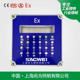 上海尚为照明210防爆计算器