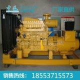 上柴SCGC10-15KW柴油机发电机组