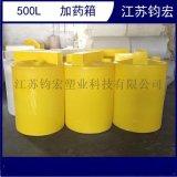 塑料加药罐  500L日化搅拌桶