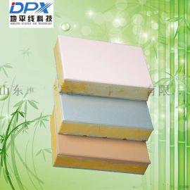 耐候防火装饰保温板 一体化保温材料