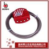 博士BD-L11可调节钢缆锁绝缘钢缆锁具 钢缆锁具钢缆锁安全挂锁