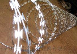 廠家直銷刀片刺繩護欄圍欄網蛇腹網