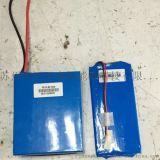 14.8v10ah锂电池太阳能一体化路灯电源