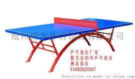内蒙古满洲里户外乒乓球台厂家