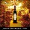南非佰億得赤霞珠紅葡萄酒2015 F-0300031